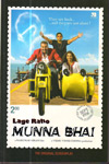 Lage Raho Munna Bhai the Original Screenplay