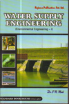 Water Supply Engineering (Environmental Engineering-I)