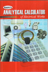 Analytical Calculator of Electrical Works