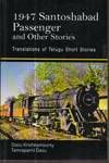 1947 Santoshabad Passenger and Other Stories