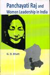 Panchayati Raj and Women Leadership in India