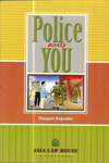 Police And You