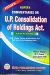 Commentaries on Uttar Pradesh Consolidation of Holdings Act 1953