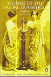 Women of the Tagore Household