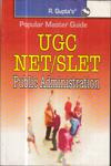 UGC Net/SLET Public Administration