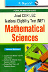 Popular Master Guide Joint CSIR UGC NET Mathematical Sciences