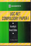 UGC NET Compulsory Paper I