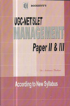 UGC NET SLET Management Paper II and III