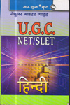 UGC Net/SLET Hindi