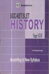 UGC Net SLET History Paper II and III
