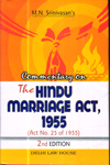 Commentary on The Hindu Marriage Act 1955