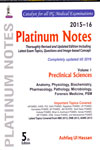 Platinum Notes Preclinical Sciences 2015-16 Volume 1