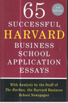 65 Successful Harvard Business School Applications Essays
