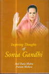 Inspiring Thoughts of Sonia Gandhi