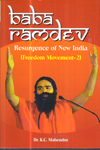 Baba Ramdev Resurgence of New India Freedom Movement 2