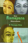 Shree Ramayana Mahanveshanam (In 2 Vol)