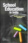 School Education in India : Quality Improvement Techniques