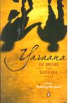 Yaraana Gay Writing from South Asia