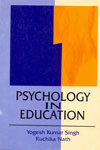 Psychology In Education