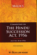 Commentary on the Hindu Succession Act 1956