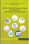 Electronic Information Management System and P Government a Paradigm Shift from E Government