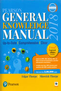 Pearson General Knowledge Manual 2018 With Free Current Affairs Booklet