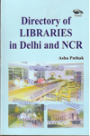 Directory of Libraries in Delhi and NCR