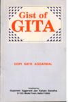 Gist of Gita