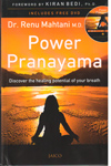 Power Pranayama Discover the Healing Potential of Your Breath
