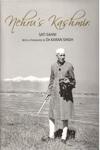 Nehrus Kashmir