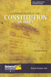 Guide to the Constitution of India for Competitive Examinations