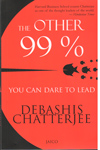 The Other 99% You Can Dare to Lead