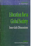 Education for a Global Society Inter Faith Dimensions
