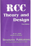 RCC Theory and Design