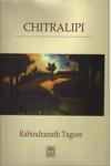 Chitralipi