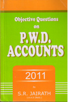 Objective Questions on PWD Accounts