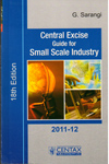 Central Excise Guide for Small Scale Industry