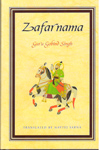 Zafarnama Guru Gobind Singh