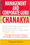 Management and Corporate Guru Chanakya