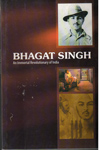 Bhagat Singh An Immortal Revolutionary of India