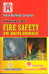 Manual of Fire Safety in Buildings (Forward and Recommended by CPWD)
