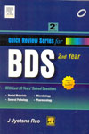 Quick Review Series for BDS 2nd year