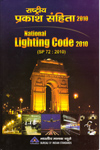 National Lighting Code 2010 SP 72 2010