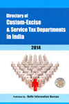 Directory of Custom Excise and Service Tax Departments in India
