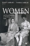Women and Social Reform In Modern India In 2 Vols