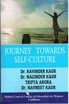 Journey Towards Self Culture