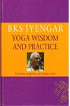 Yoga Wisdom and Practice