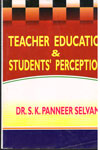 Teacher Education and Students Perception