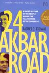 24 Akbar Road