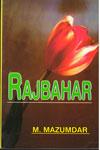 Rajbahar